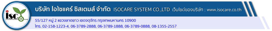 isocare_web_footer